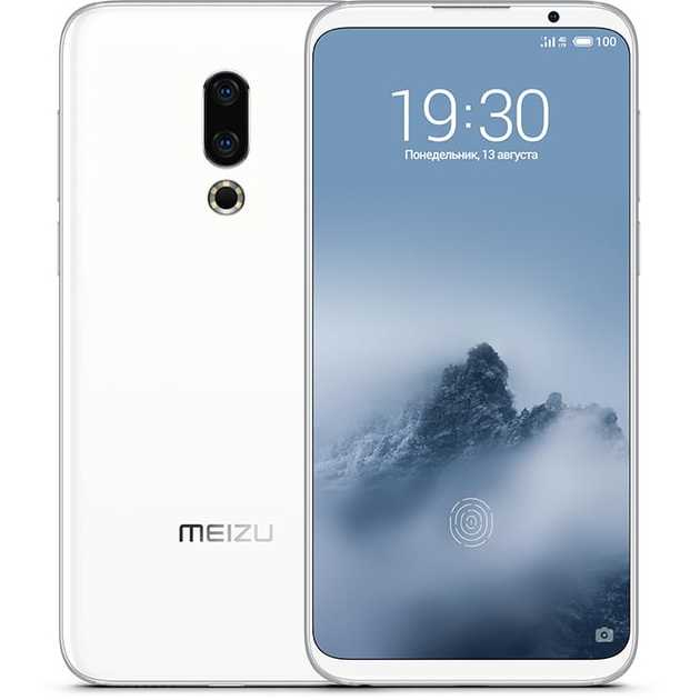 Смартфон Meizu 16th 6/64Gb (Цвет: Moonlight White)