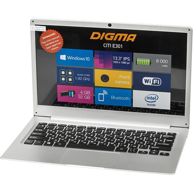 Ноутбук Digma CITI E301 Atom X5 Z8350/4Gb/SSD32Gb/Intel HD Graphics 400/13.3