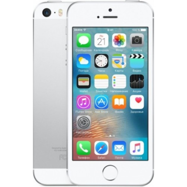 Смартфон Apple iPhone SE 64Gb (Цвет: Silver)