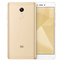 Смартфон Xiaomi Redmi Note 4X 4/64Gb Mediatek Helio X20 (Цвет: Gold)