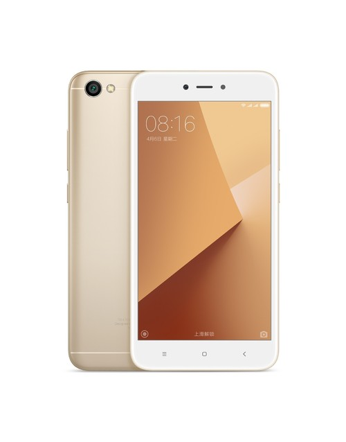 Смартфон Xiaomi Redmi Note 5A 2/16Gb Global (Цвет: Gold)