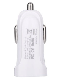 АЗУ Devia Smart USB Car Charger 2.1A (Цвет: White)