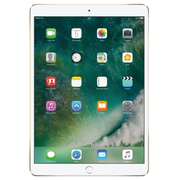 Планшет Apple iPad Pro 10.5 512Gb Wi-Fi + Cellular (Цвет: Gold)