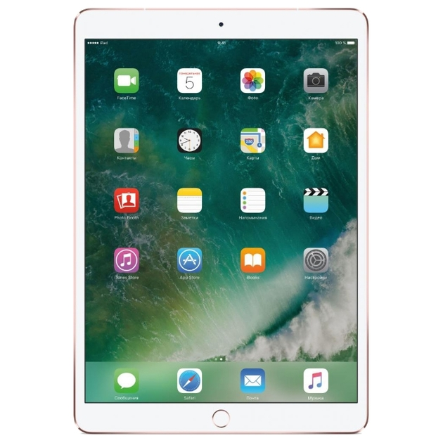 Планшет Apple iPad Pro 10.5 512Gb Wi-Fi + Cellular (Цвет: Rose Gold)