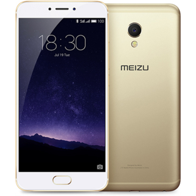 Смартфон Meizu MX6 4/32Gb (Цвет: Gold)