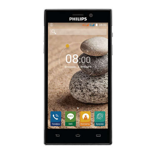 Смартфон Philips Xenium V787 16Gb (Цвет: Black)