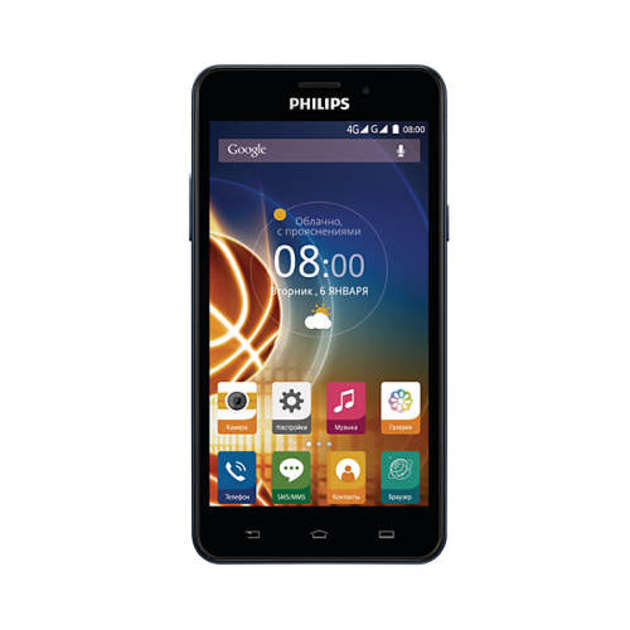 Смартфон Philips Xenium V526 8Gb (Цвет: Dark Blue)