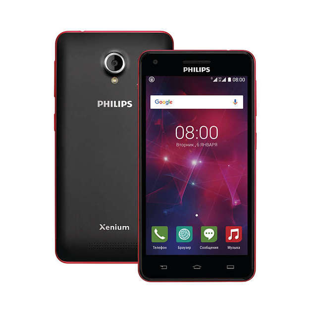 Смартфон Philips Xenium V377 8Gb (Цвет: Black/Red)