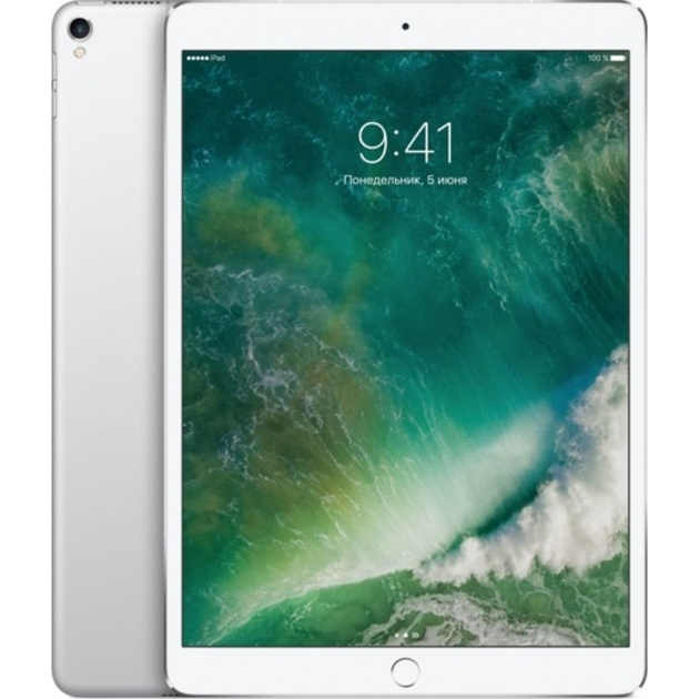 Планшет Apple iPad Pro 10.5 256Gb Wi-Fi + Cellular (Цвет: Silver)
