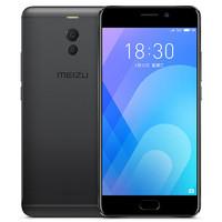 Смартфон Meizu M6 Note 3/32Gb (Цвет: Black)