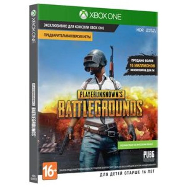 PlayerUnknown's Battlegrounds Preview Edition для Xbox One