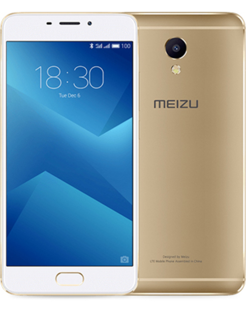 Смартфон Meizu M5 Note 32Gb (Цвет: Gold)