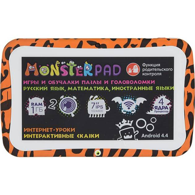 Планшет Turbo MonsterPad (Цвет: Orange/Black)