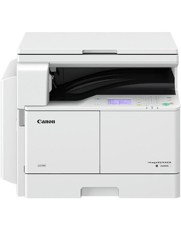 Копир Canon imageRUNNER 2206N (Цвет: Whi..