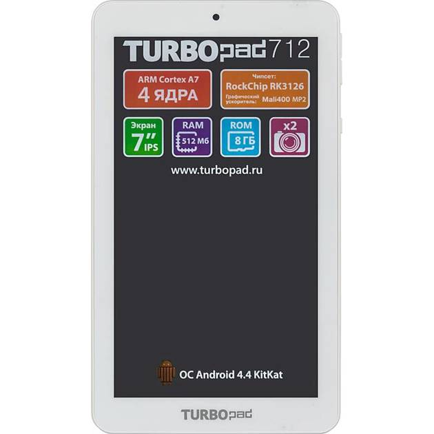 Планшет Turbo TurboPad 712 new (Цвет: White)