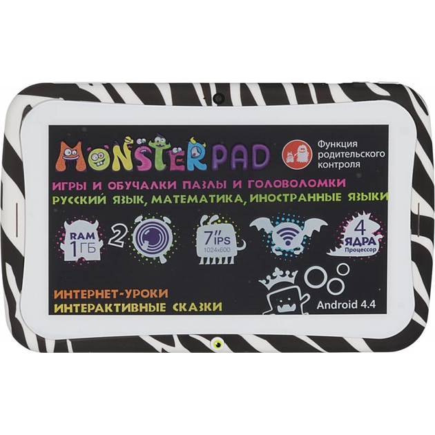 Планшет Turbo MonsterPad (Цвет: White/Black)
