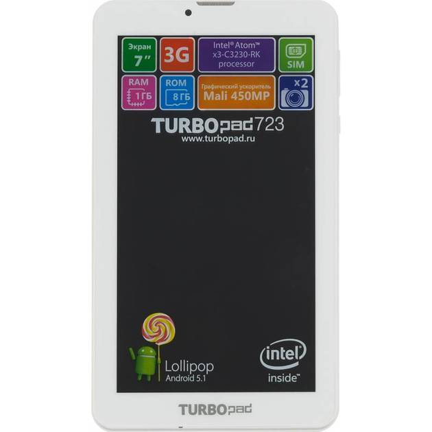 Планшет Turbo TurboPad 723 (Цвет: White)