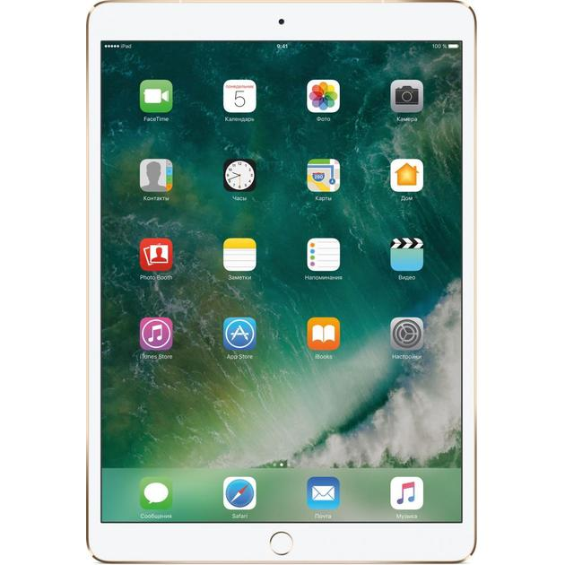 Планшет Apple iPad Pro 10.5 256Gb Wi-Fi + Cellular (Цвет: Gold)