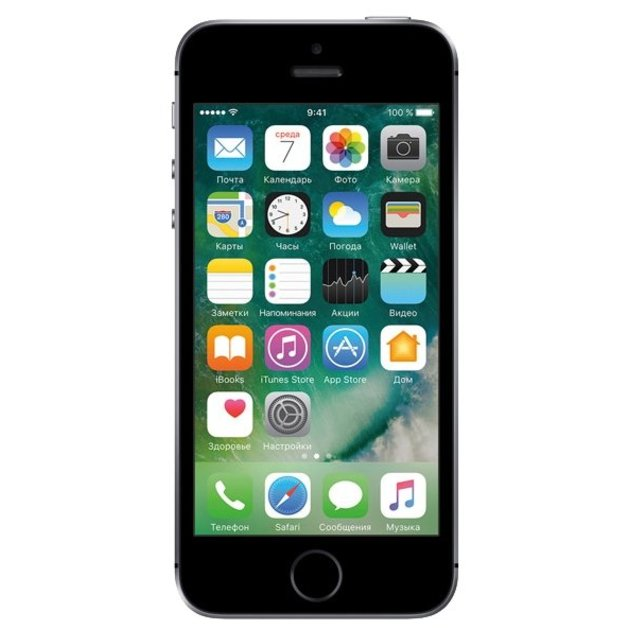 Смартфон Apple iPhone SE 128Gb MP862RU/A (Цвет: Space Gray)