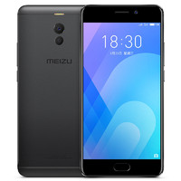 Смартфон Meizu M6 Note 16Gb (Цвет: Black)